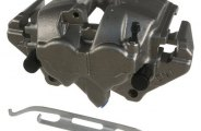 World Brake Resources® - Brake Caliper